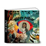 Purim Mazal Odor - 4x4 Deluxe Photo Book (20 pages)