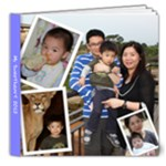Linda 1 - 8x8 Deluxe Photo Book (20 pages)