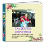jamie - 8x8 Deluxe Photo Book (20 pages)