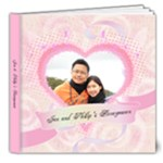 Jen and Philip - 8x8 Deluxe Photo Book (20 pages)