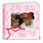 Adnan-Laraib wedding Album 1 - 8x8 Photo Book (20 pages)