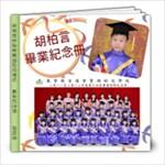 畢業紀念冊柏言 - 8x8 Photo Book (20 pages)