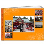 Mrs. Chan - 9x7 Photo Book (20 pages)