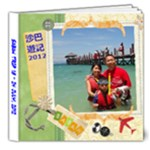 sabah trip 2012 - 8x8 Deluxe Photo Book (20 pages)