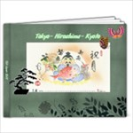 japan 2012 - 9x7 Photo Book (20 pages)