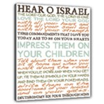 Presents - Deuteronomy 6:4-9 - Canvas 24  x 20  (Stretched)