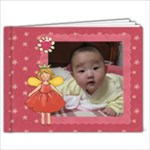 Dianne Baby - 9x7 Photo Book (20 pages)