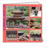 2012 Mother - 8x8 Photo Book (20 pages)