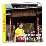 20120729 - 8x8 Photo Book (20 pages)