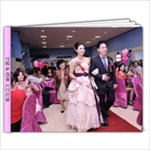 20121005wedding - 7x5 Photo Book (20 pages)