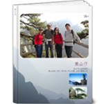 黄山人像照片集 - 9x12 Deluxe Photo Book (20 pages)