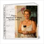 roz-dimitra - 6x6 Photo Book (20 pages)