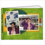 Taiwan Trip 2012 - 7x5 Photo Book (20 pages)