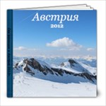 Avstriq 2 - 8x8 Photo Book (20 pages)