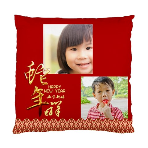 Chinese New Year By Gigi   Standard Cushion Case (one Side)   Op36qf8rd5gf   Www Artscow Com Front