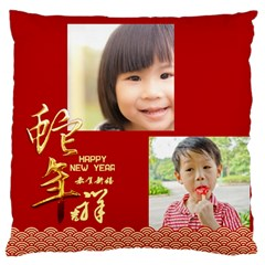 Chinese New Year By Gigi   Large Cushion Case (two Sides)   T23jwd3j7v0j   Www Artscow Com Back