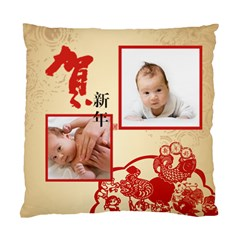 Chinese New Year By Gigi   Standard Cushion Case (two Sides)   Mtlw1iowozpr   Www Artscow Com Back