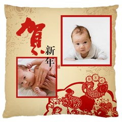 Chinese New Year By Gigi   Large Cushion Case (two Sides)   Wziitvmtxwpc   Www Artscow Com Front