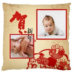Chinese New Year By Gigi   Large Cushion Case (two Sides)   Wziitvmtxwpc   Www Artscow Com Back