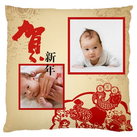 Chinese New Year By Gigi   Large Cushion Case (one Side)   Spgwad0276ha   Www Artscow Com Front