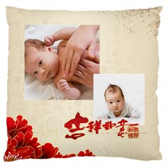 Chinese New Year By Gigi   Large Cushion Case (two Sides)   6jgi6pg9dofo   Www Artscow Com Front