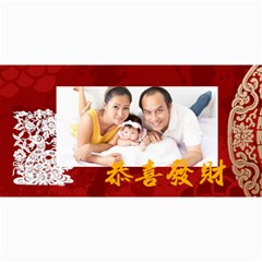 Chinese New Year By Ch   4  X 8  Photo Cards   Puledja9enzp   Www Artscow Com 8 x4 Photo Card - 1