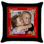 Special Times Throw Pillow - Throw Pillow Case (Black)