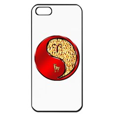 Aries Apple iPhone 5 Seamless Case (Black) by whatsyoursign