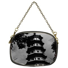 Vintage China Canton The Flowery Pagoda 1970 Twin Sided Evening Purse