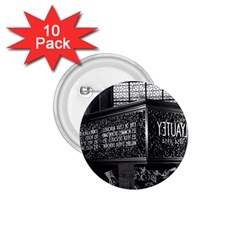 Vintage France Paris Marshal s Lyautey Tomb 1970 10 Pack Small Button (round) by Vintagephotos