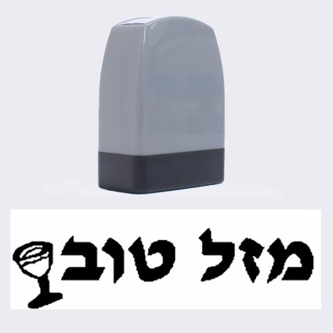 Mazel By Mal   Name Stamp   Mw42ny3ajmja   Www Artscow Com 1.4 x0.5  Stamp