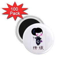 Xiu 100 Pack Small Magnet (round) by ucantseeme