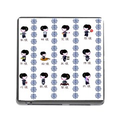 12 Girls Card Reader With Storage (square) by ucantseeme