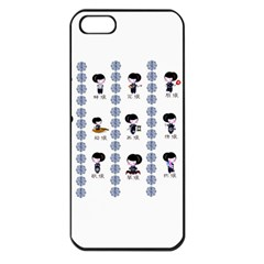12 Girls Apple Iphone 5 Seamless Case (black) by ucantseeme