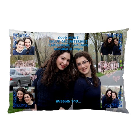 Rivky Pillow By Rivky   Pillow Case   06phxzhe1nnw   Www Artscow Com 26.62 x18.9 Pillow Case