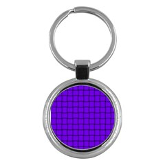 Violet Weave Key Chain (round) by BestCustomGiftsForYou