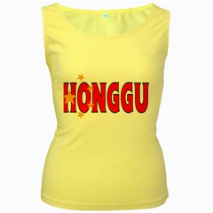 China2 Womens  Tank Top (yellow)
