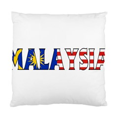 Malaysia Cushion Case (one Side) by worldbanners
