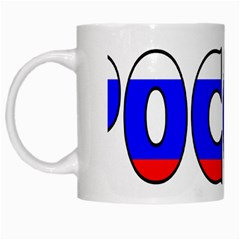 Russia White Coffee Mug