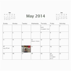 Mim By Chani Lerner   Wall Calendar 11  X 8 5  (12 Months)   R71d7p9oon78   Www Artscow Com May 2014