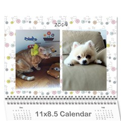 2014 Carman By Toni   Wall Calendar 11  X 8 5  (12 Months)   O01fizx9hmrh   Www Artscow Com Cover