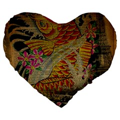 Funky Japanese Tattoo Koi Fish Graphic Art 19  Premium Heart Shape Cushion by chicelegantboutique