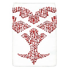 Key Heart 2 Removable Flap Cover (small)