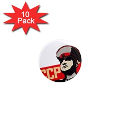 Soviet Red Army 1  Mini Button Magnet (10 Pack) by youshidesign