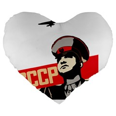 Soviet Red Army 19  Premium Heart Shape Cushion by youshidesign