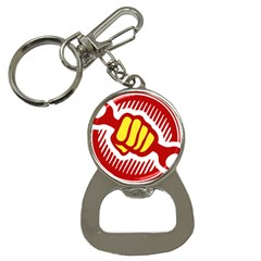 Power To The People Bottle Opener Key Chain by youshidesign