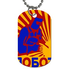 Soviet Robot Worker  Dog Tag (two Sided)