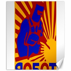 Soviet Robot Worker  Canvas 20  X 24  (unframed) by youshidesign
