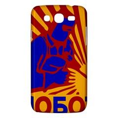 Soviet Robot Worker  Samsung Galaxy Mega 5 8 I9152 Hardshell Case  by youshidesign