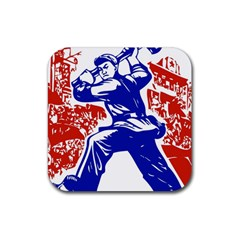 Communist Party Of China Drink Coaster (square) by youshidesign